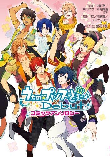 ? Debut Comic Anthology Uta no ? Prince-sama (Sylph Comics 28-5) (2012) ISBN: 4048910302 [Japanese Import]