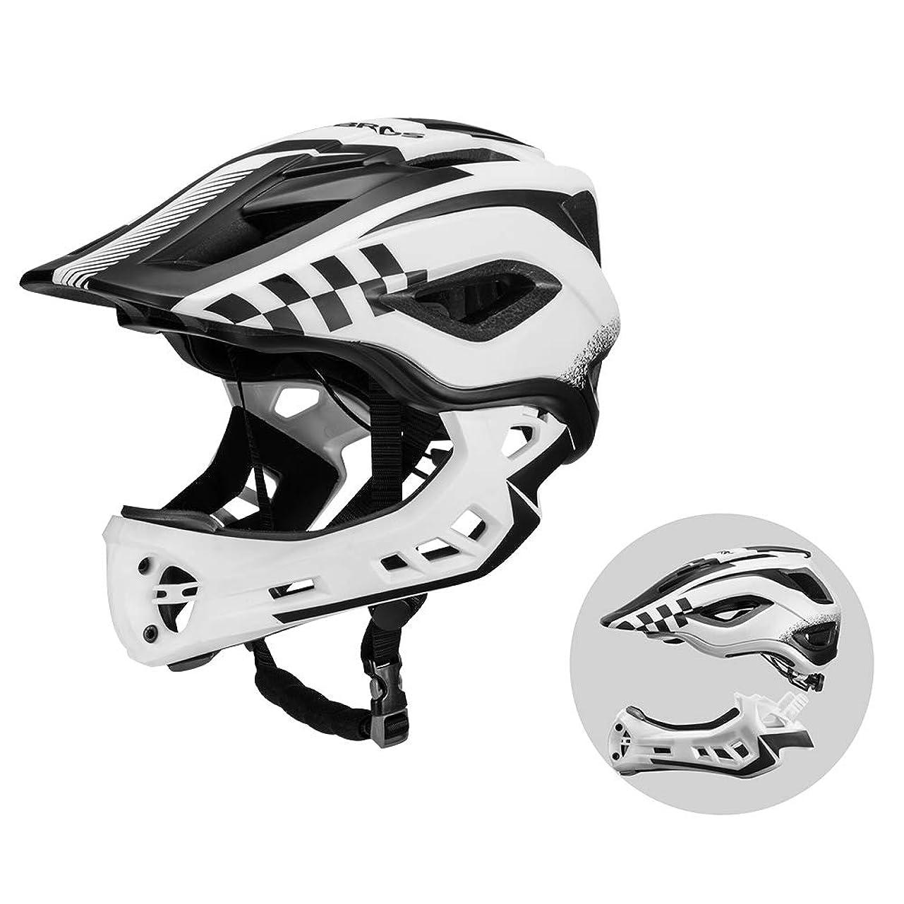 バルーンリムカウントアップROCKBROS(ロックブロス)キッズ オフロード ヘルメット 子供用 バイク ヘルメット 超軽量 高剛性 S(50-54cm)/M(54-58cm)