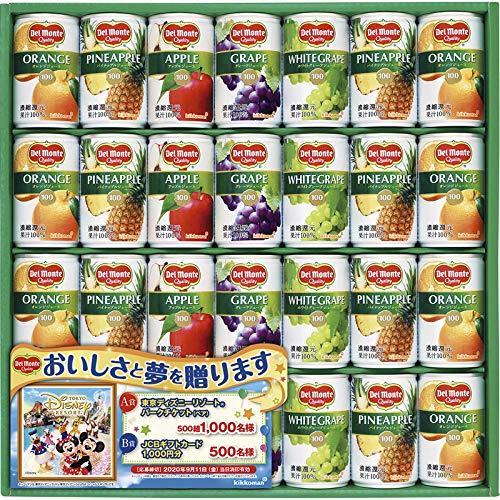 デルモンテ 100%果汁飲料ギフト KDF-30R【飲み物 つめあわせ 詰め合わせ 缶ジュース フルーツジュース 果物ジュース 果汁100% おいしい 美味しい うまい】