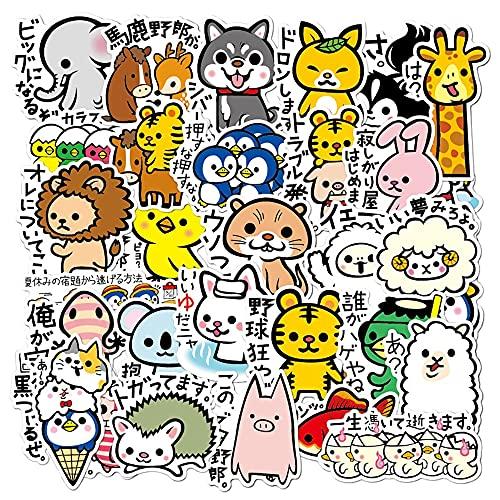 SHUHU Pegatinas de Animales japoneses Kawaii, monopatín, Guitarra, portátil, Motocicleta, Equipaje de Viaje, Juguete clásico, Pegatinas de Broma, 35 Uds.