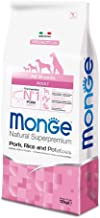 Monge, All Breeds Adult - Maiale, Riso e Patate, 12 Kg