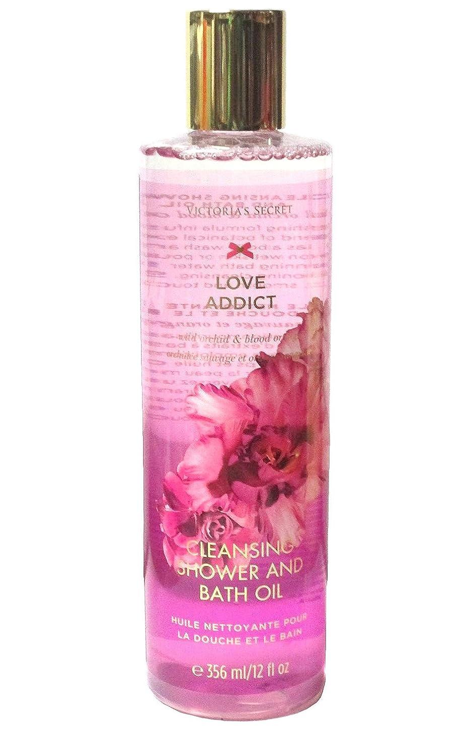 セッティング福祉監査Victoria's Secret Love Addict Cleansing Shower and Bath Oil by Victoria's Secret [並行輸入品]