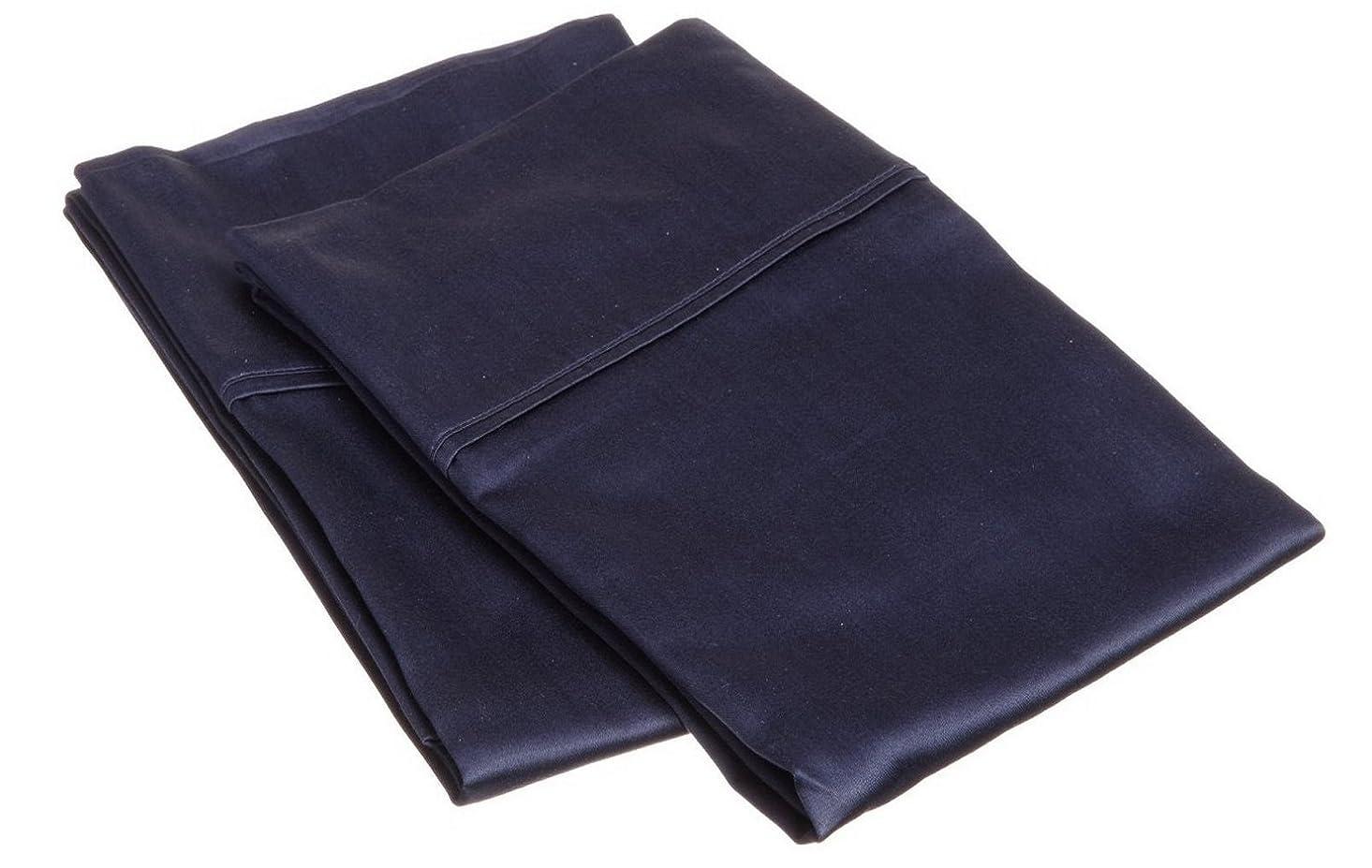 精通したボランティア協力的Marrikas 300tc 100% エジプト綿 ソリッド スタンダード 枕カバー ペア 標準 ブルー