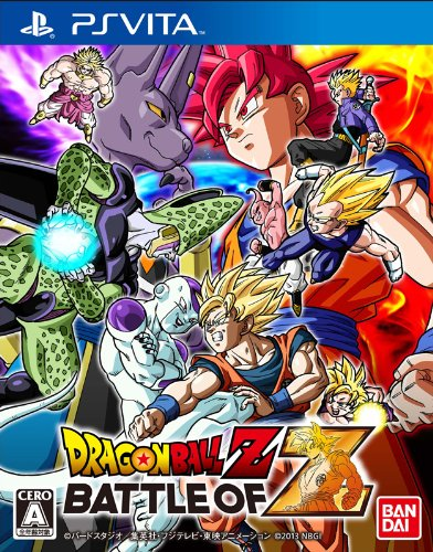 Dragonball Z Battle of Z [Japan Import] image