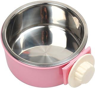 Wagako ペット食器 餌入れ ステンレス 犬猫用 取り外し可能 給水 給餌 洗いやすい フードボウル 中小型 犬 猫 可愛い ピンク
