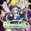 Paranoia(TOS Remix)(feat. 魂音泉 / 空音 feat. ytr, 抹)