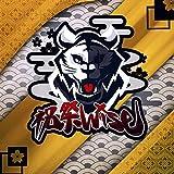 《限定生産》オリジナルデザインPC保護シール_Gold