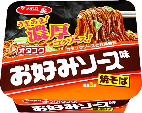 """サッポロ一番 オタフクお好みソース味焼そば 124g ×12個"""""""