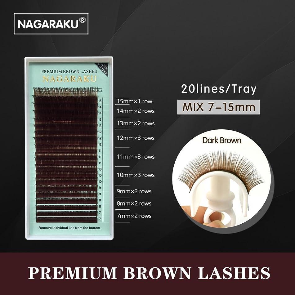 写真テープしたがってNAGARAKU 太さ0.07mm,9サイズ、20シート入り、ミックス 7~15mm,ブラウンカーラーまつげエクステ (Dカール, ブラウン)