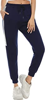 Aibrou Womens Joggers Pants Active Drawstring Yoga Sweatpants with Pockets for Running Bike