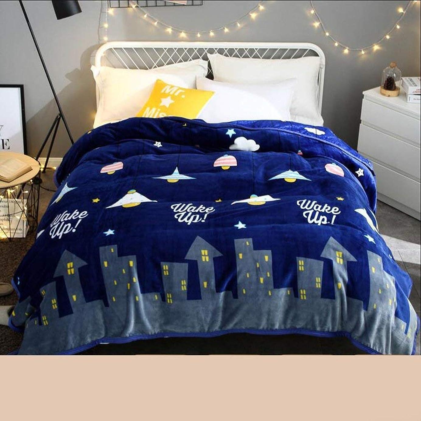 復活させるフリル記者ネイビーブルーナイトパターン冬寮生毛布フランネル厚さキルトサーマルシート(サイズ:200 * 230 cm)