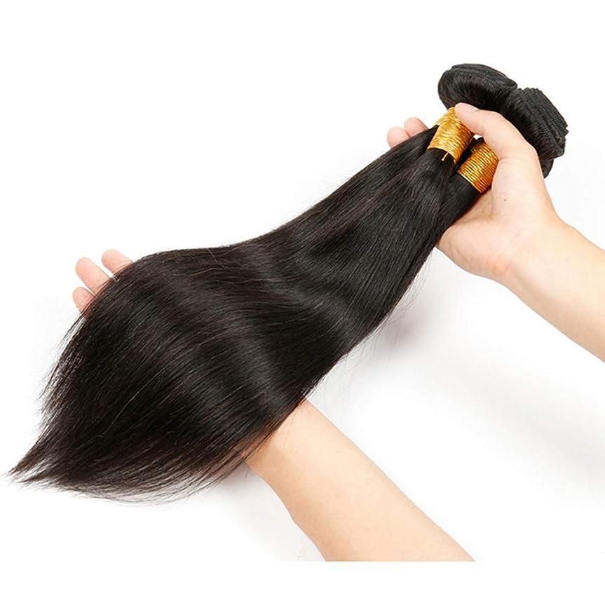 急襲欠席依存女性150%密度髪織りブラジルバージン人間の髪織りバンドルレミー毛延長横糸ストレート