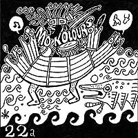 Meroe Ep [7 inch Analog]