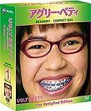 アグリー・ベティ シーズン1 コンパクトBOX[DVD]