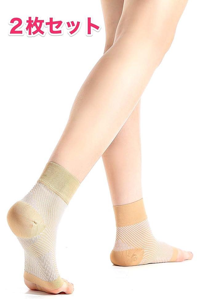 所持因子無数の足底筋膜炎 足首サポーター アーチサポーター 足サポーター サポーター 捻挫 扁平足 エーユードリーム (L, ベージュ)