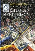 VICTORIAN NEEDLEPOINT (The Victorian series)
