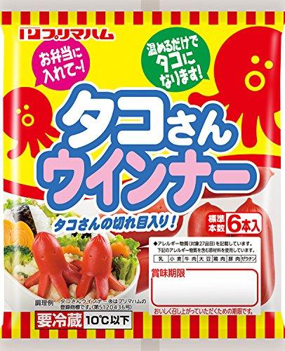 [冷蔵] タコさんウインナー