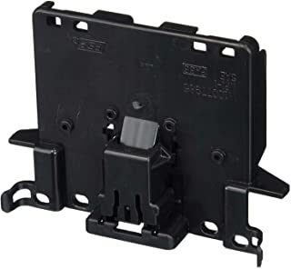 Door Latch 8193830 8270175 W10077984 PS886294 for Whirlpool Dishwasher