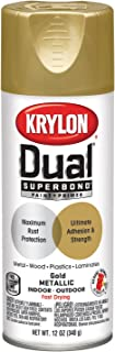 Best krylon dual gold spray paint Reviews