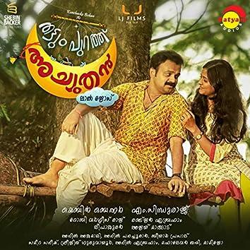 Thattumpurathu Achuthan (Original Motion Picture Soundtrack)