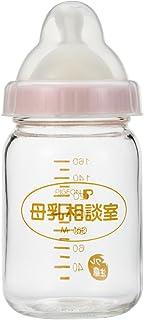 贝亲 桶谷式直接哺乳训练用 *谈室 奶瓶 玻璃制品 附SS尺寸奶嘴