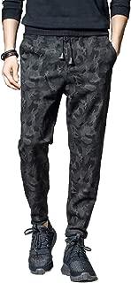 Mogogo Men's Leisure Athletic Thickening Plus Velvet Relaxed-Fit Harem Pants