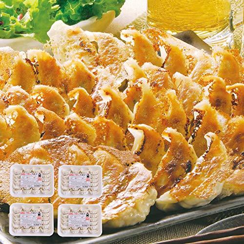 [餃子の王国]工場直売生餃子 96個入(24個×4パック) 国産 生餃子 冷凍 餃子 豚肉 野菜 工場直売