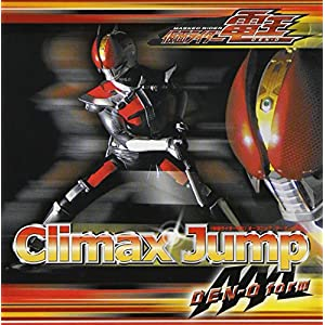 """Climax Jump 仮面ライダー電王 主題歌"""""""