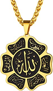 18K Gold Plated Allah Pendant Necklaces with Black Enamel Sun Flower Shaped Women Men Islamic Muslim Jewelry Gifts