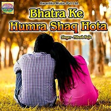Bhatra Ke Humra Shaq Hota