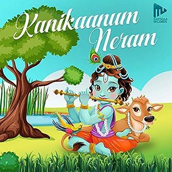 "Kanivaykkunnu (From ""Kanikaanum Neram"")"
