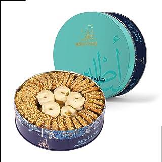Asateer Barazek Cookies, 300 gm