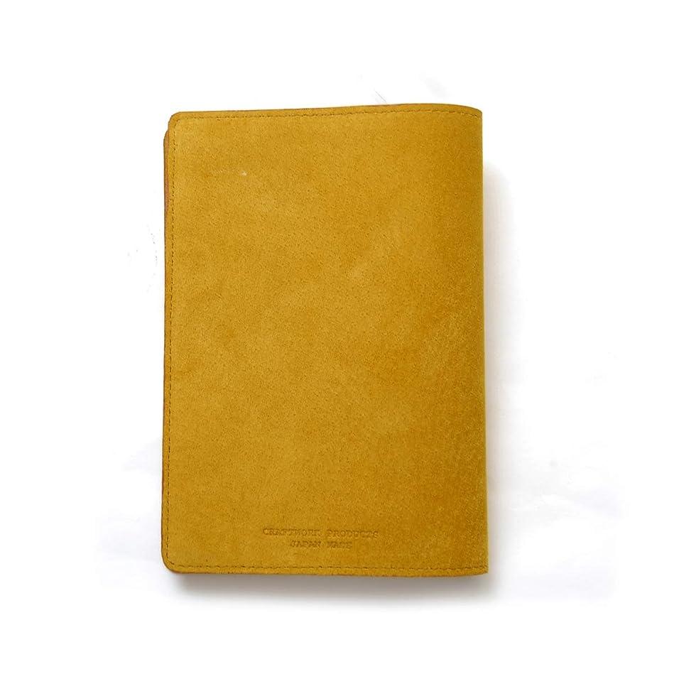 ラフレシアアルノルディ累計情緒的スエード ブックカバー イエロー クラフトワーク プロダクツ CRAFTWORK PRODUCTS SUEDE BOOK COVER yellow