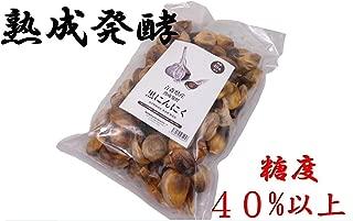 黒にんにく 青森県産 熟成発酵 保存料無添加 無香料 無着色 糖度40%以上 (1kg)