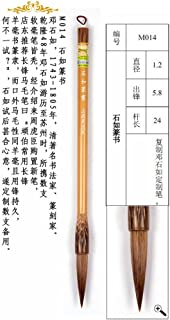 1.25.8cm Deng Shiru Tailor-Made Horse Hair Seal Script Writing Zhouhuchen Tiger Chinese Calligraphy and Painting Brush