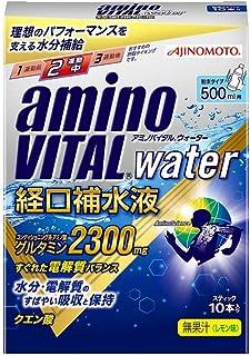 (アミノバイタル) aminoVITAL アミノバイタル ウォーター 経口補水液 10本入箱