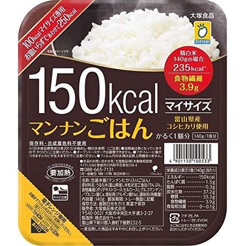 大塚食品 マイサイズマンナンごはん140g