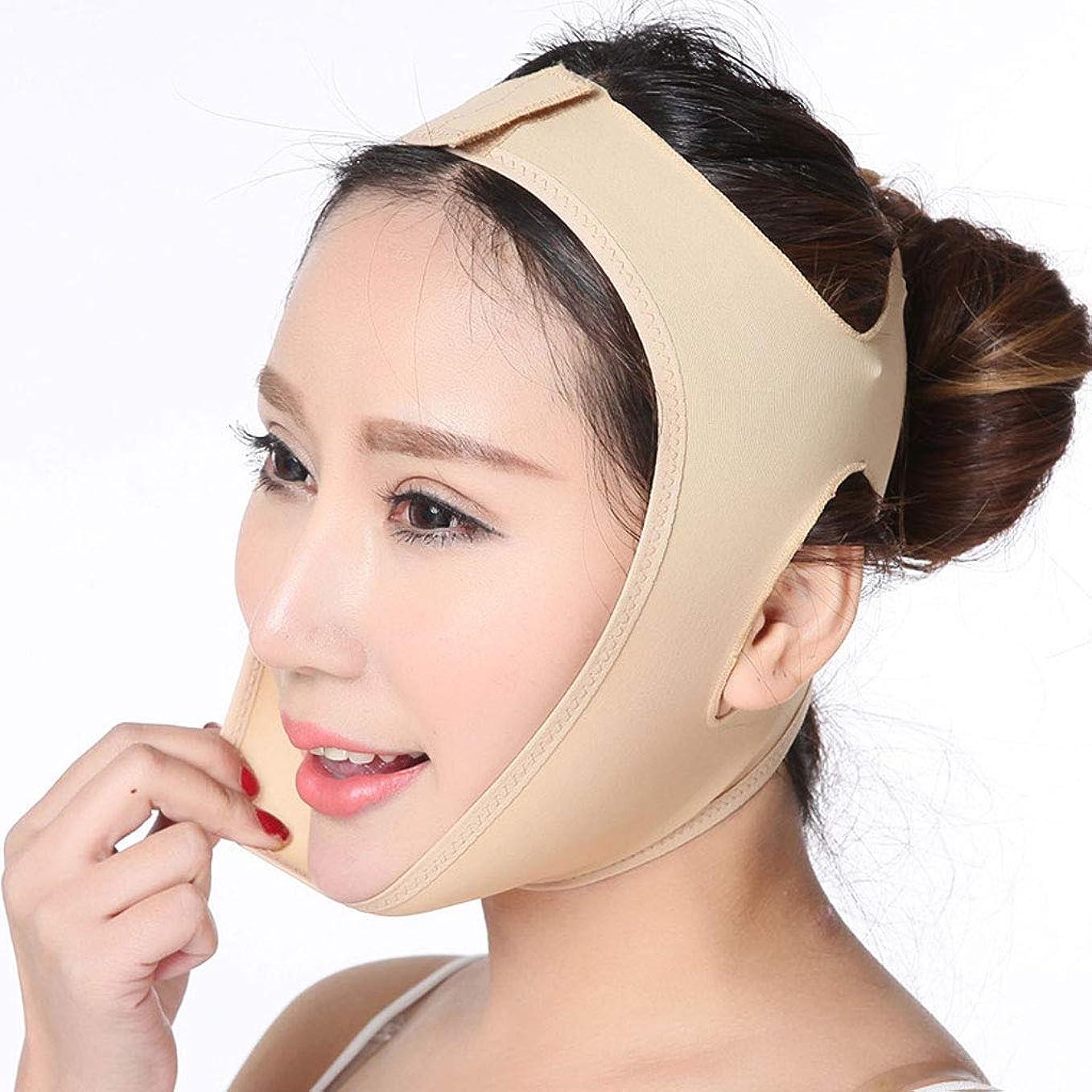 浴はず粘着性フェイスリフティング包帯、スリムマスク頬紅顔/痩身包帯をスリミング睡眠とV顔は、二重あご通気性、肌を減らす (XXL)