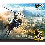 真・三國無双8 オリジナル・サウンドトラック コンプリート