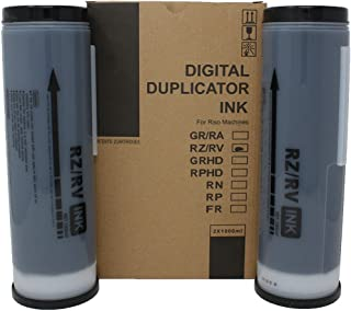 Box of Two Riso Compatible S-4254 Black Ink Tubes for Risograph RZ / MZ / EZ Series Duplicator