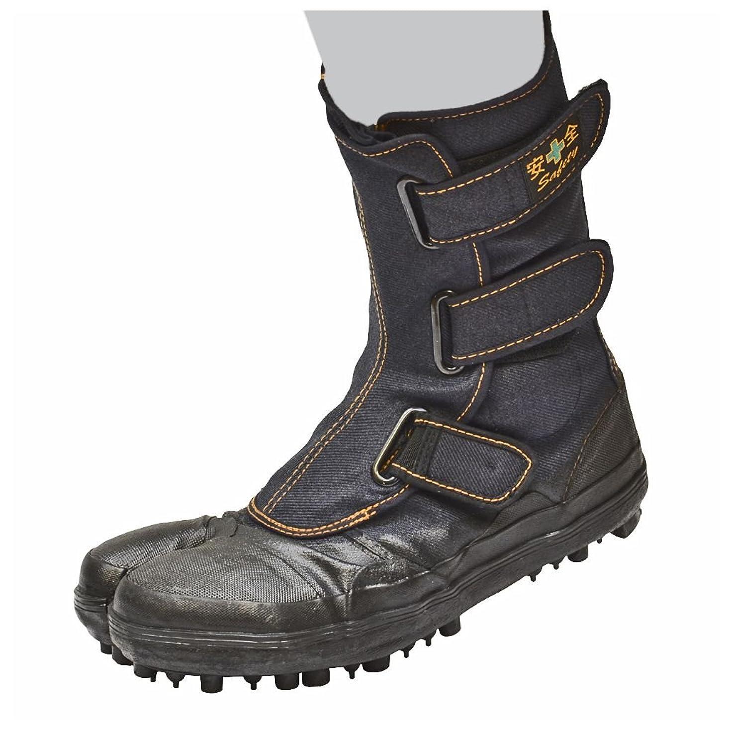 会員ウガンダ植生山林作業用 安全スパイクシューズ 山彦 I-78