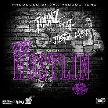 Keep Hustlin (Slowed & Chopped) [feat. Justin Case]