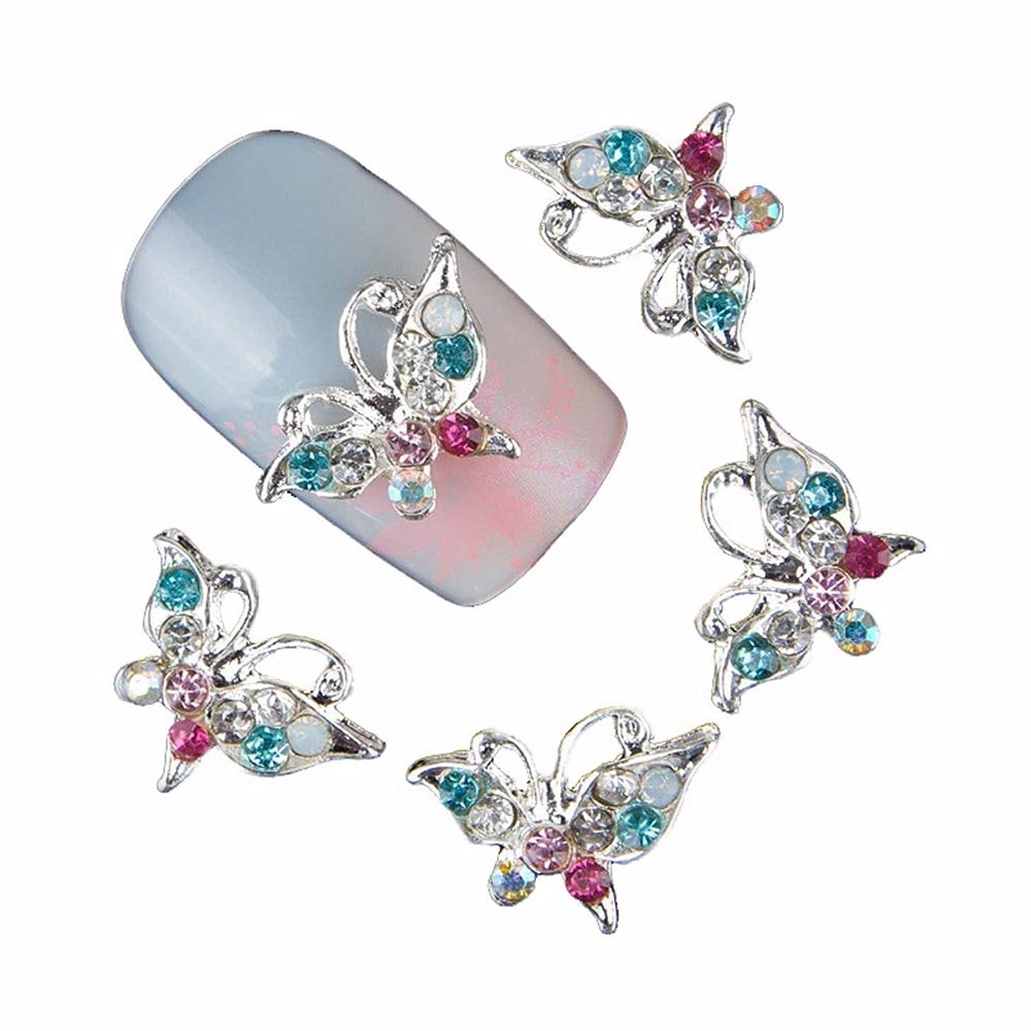 鯨乱す上10個入り/ロットグリッターラインストーンネイル蝶のデザインネイルズアートの装飾合金3Dストラススタッド付属品