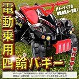 電動乗用バギーTR/黒 TR1305-BK