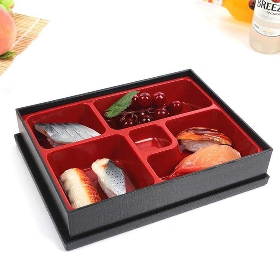 新聞レジデンス高速道路日本の伝統的な弁当箱、取り外し可能、電子レンジ対応、食器洗い機対応、弁当箱、赤