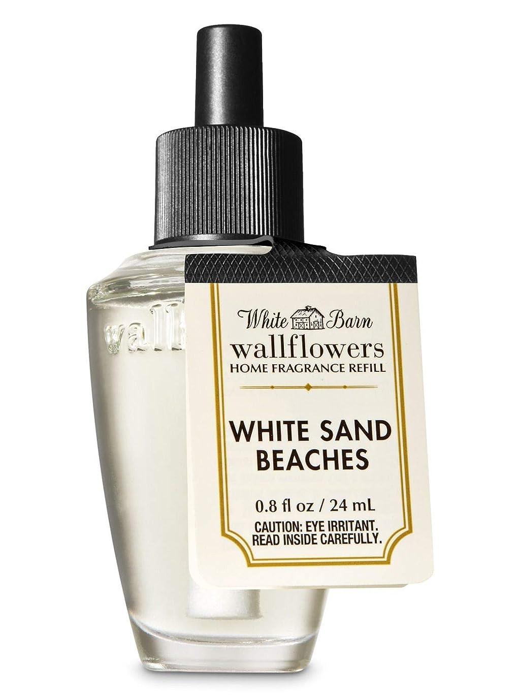 攻撃的対抗副産物【Bath&Body Works/バス&ボディワークス】 ルームフレグランス 詰替えリフィル ホワイトサンドビーチ Wallflowers Home Fragrance Refill White Sand Beaches [並行輸入品]