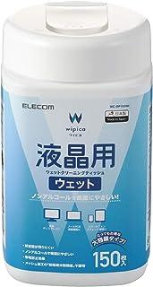 エレコム ウェットティッシュ 液晶用 クリーナー 150枚入り 帯電防止効果 液晶画面にやさしいノンアルコールタイプ ボトルタイプ 日本製 WC-DP150N4
