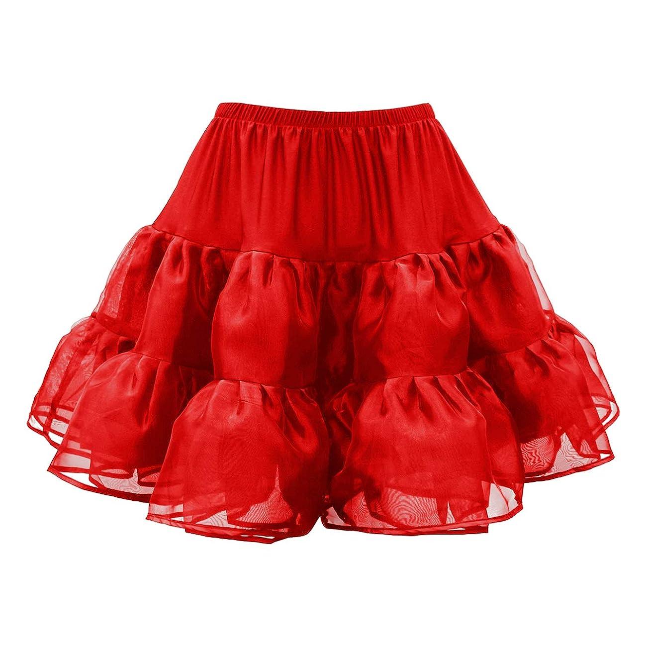 BlackButterfly Kids Organza Petticoat Skirt