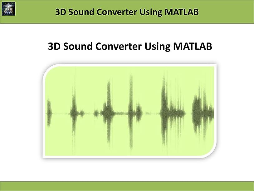 流行マーケティングメトロポリタン3D Sound Converter Using MATLAB (digital audio signal processing) (English Edition)