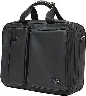 majestic365mil(マジェスティックミル) ◇新聞掲載商品◇【マジェスティックミル】Briefcase-3WAY Wide